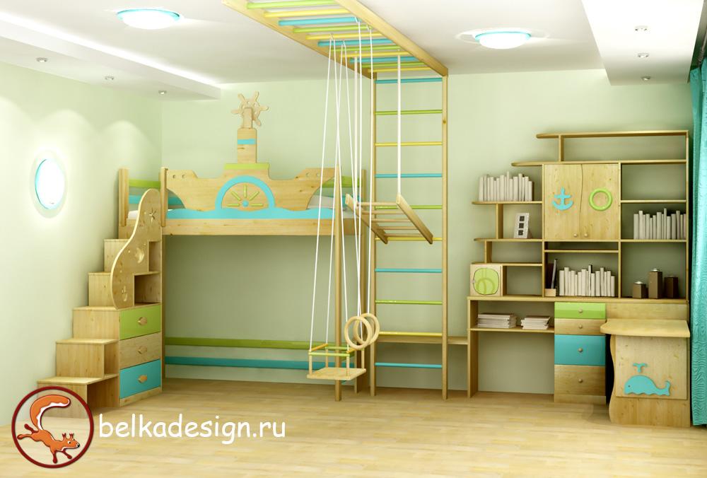 Белка дизайн детская мебель отзывы